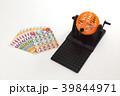 ビンゴゲーム 39844971