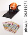 ビンゴゲーム 39844974