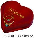 ブライダルリング 結婚指輪 ハートのイラスト 39846572