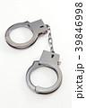 手錠(イメージ)おもちゃ 39846998