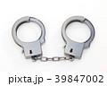 手錠(イメージ)おもちゃ 39847002