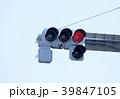 信号機 信号 空の写真 39847105