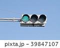 信号機 信号 空の写真 39847107