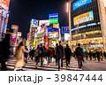 渋谷 スクランブル交差点 渋谷駅前の写真 39847444