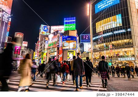 《東京都》渋谷駅前・スクランブル交差点 39847444