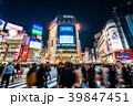 渋谷 スクランブル交差点 渋谷駅前の写真 39847451