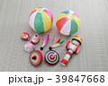 レトロ玩具 39847668