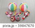 レトロ玩具 39847670