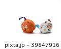 亥 猪 亥年の写真 39847916