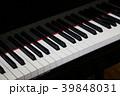 ピアノ 39848031