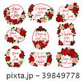 お花 フラワー 花のイラスト 39849778