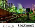 【神奈川県】工場夜景 39850003