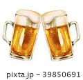 ビール 乾杯 ジョッキのイラスト 39850691