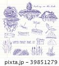 釣り フィッシング 魚採りのイラスト 39851279