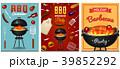 バーベキュー グリル 食のイラスト 39852292