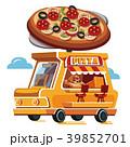 ピザ ピッツァ トラックのイラスト 39852701
