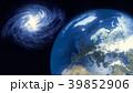 宇宙 銀河 地球のイラスト 39852906