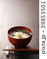 味噌汁 39853501