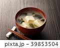 味噌汁 39853504