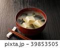 味噌汁 39853505