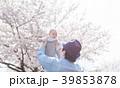 桜 ベビー 39853878