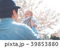 桜 ベビー 39853880