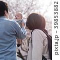 桜 39853882