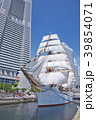 日本丸 帆船 総帆展帆の写真 39854071