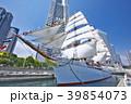 日本丸 帆船 総帆展帆の写真 39854073