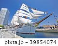 日本丸 帆船 総帆展帆の写真 39854074