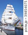 日本丸 帆船 総帆展帆の写真 39854075
