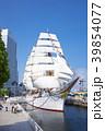 日本丸 帆船 総帆展帆の写真 39854077