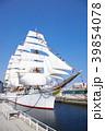 日本丸 帆船 総帆展帆の写真 39854078