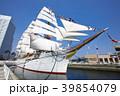 日本丸 帆船 総帆展帆の写真 39854079