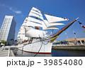 日本丸 帆船 総帆展帆の写真 39854080
