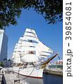 日本丸 帆船 総帆展帆の写真 39854081