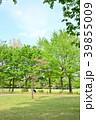 柏の宮公園 39855009