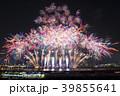【大阪府】なにわ淀川花火大会 39855641