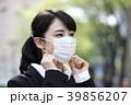 ビジネスウーマン マスク 花粉症 39856207
