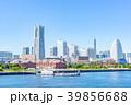 【神奈川県】横浜の街並み 39856688