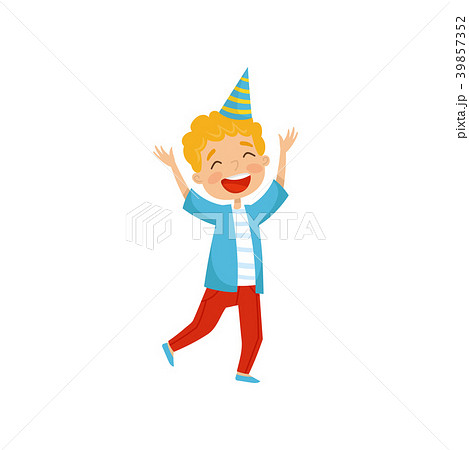 cute boy in party hat having fun at birthday partyのイラスト素材
