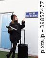 スーツケースを引く女性 39857477