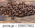 コーヒー 豆 バックグラウンドの写真 39857862