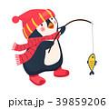 ぺんぎん ペンギン サカナのイラスト 39859206