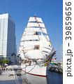 日本丸 帆船 総帆展帆の写真 39859656