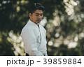 Aikido 39859884