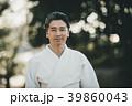 Aikido 39860043