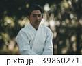 Aikido 39860271