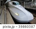 新大阪駅に停車中のN700 39860387
