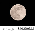 月 クレーター 月夜の写真 39860688